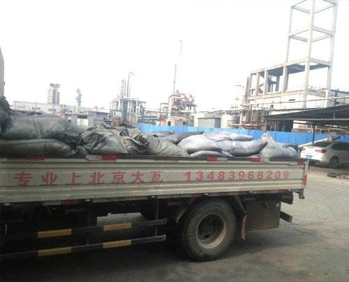 2吨脱色炭到达化工厂