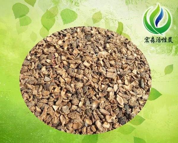 果壳活性炭供应