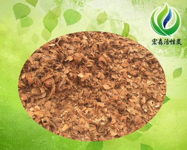 脱色椰壳活性炭