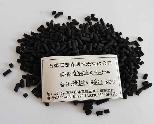 煤质活性炭用途
