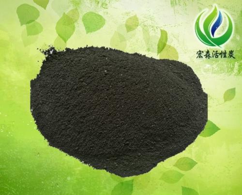 北京果壳粉炭