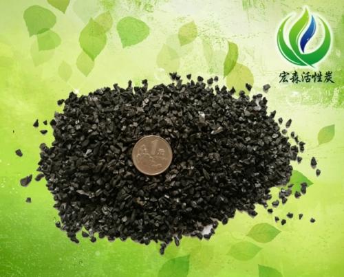 黑龙江粉末果壳活性炭
