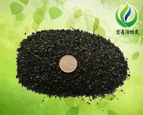 颗粒椰壳活性炭