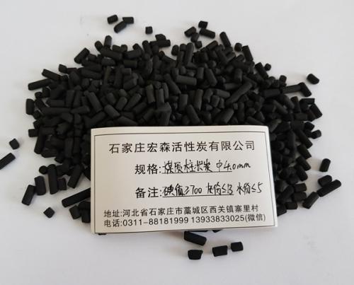 煤质活性炭多少钱