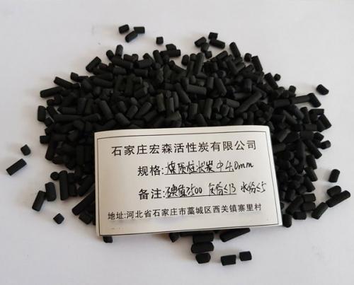 辽宁柱状活性炭