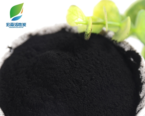 食品(味精)专用活性炭