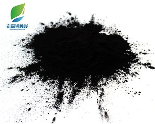 净水用木质活性炭