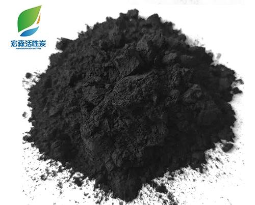 山西活性炭