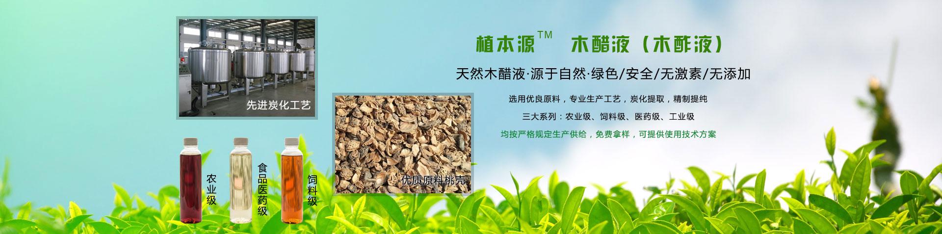 专业的水处理活性炭、脱色活性炭、木质活性炭厂家
