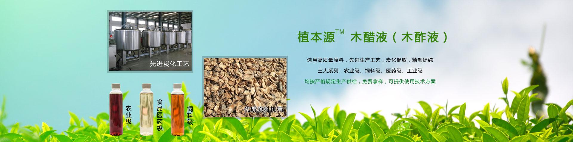 工业柱状活性炭,煤质柱状活性炭,柱状活性炭